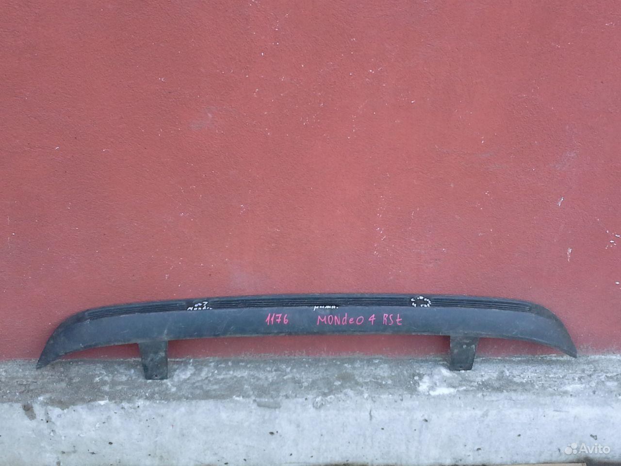Юбка на бампер форд мондео 3 15 фотография