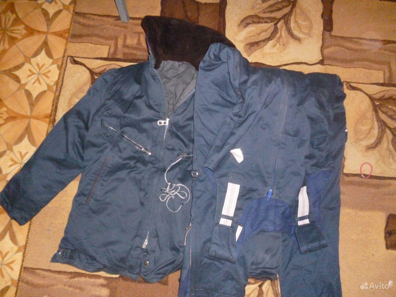 Купить На Авито Летную Куртку Ссср