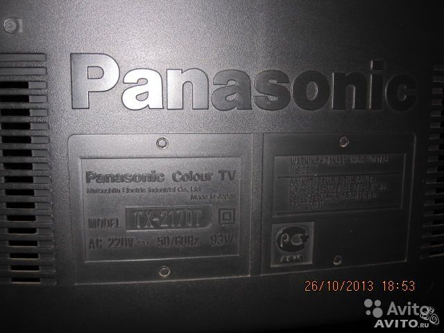 PANASONIC использует шасси