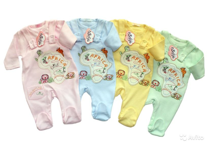детская одежда софия польша интернет магазин Досуг