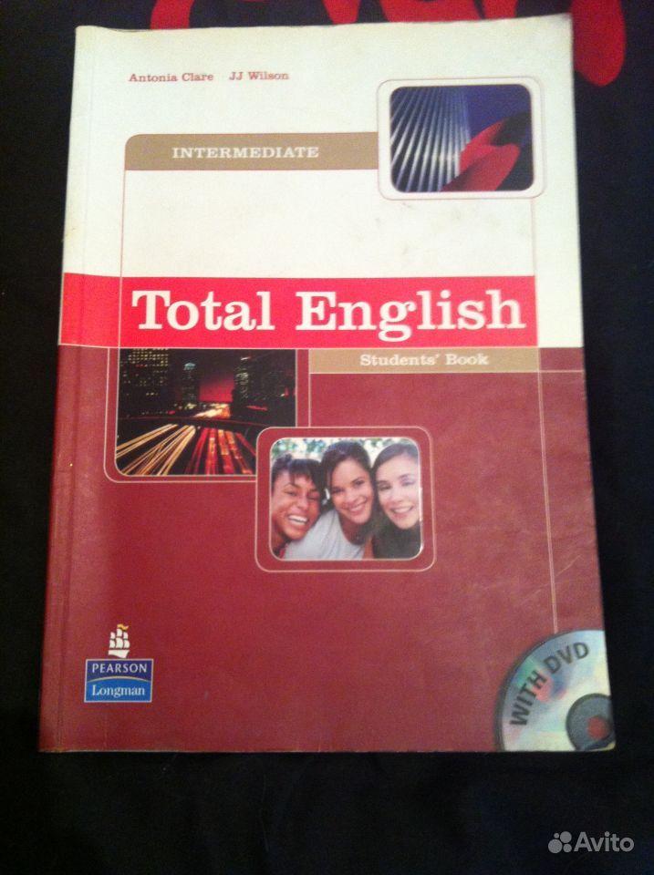 Электронный учебник essential grammar in use (r murphy)