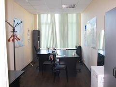 Аренда офиса в Москве без посредника недорого снять