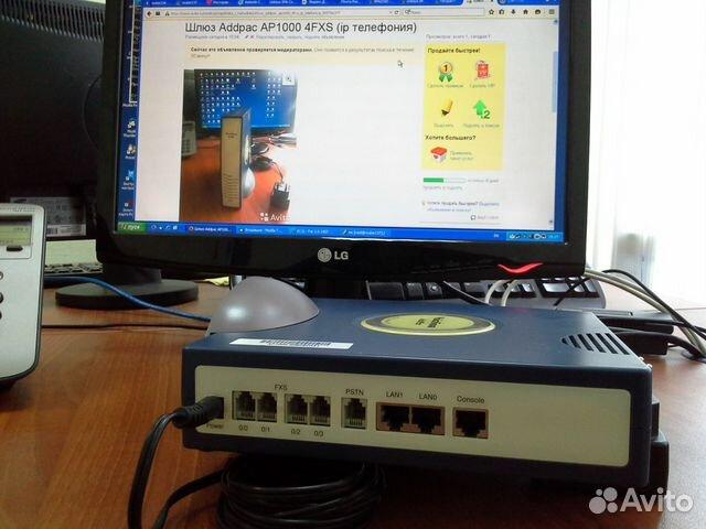 Ap gs1002 инструкция