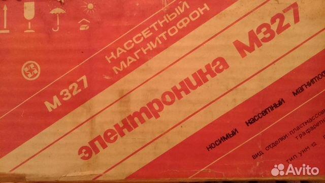 Электроника М327 — фотография