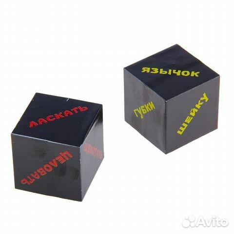 Как сделать вшопе кубиками