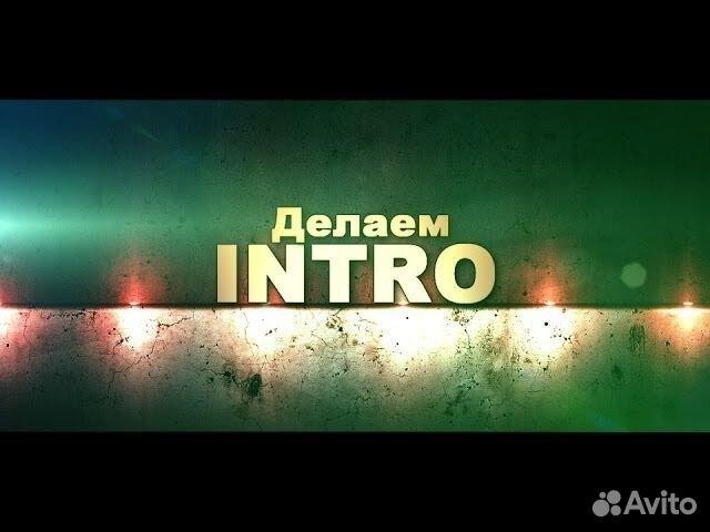 Как сделать объемные буквы в sony vegas - Xaxatalka.ru