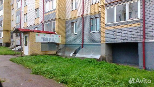 Продается однокомнатная квартира магистральная улица дом 311 афонино деревня нижегородская область