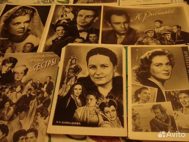 Открытки советские артисты цена