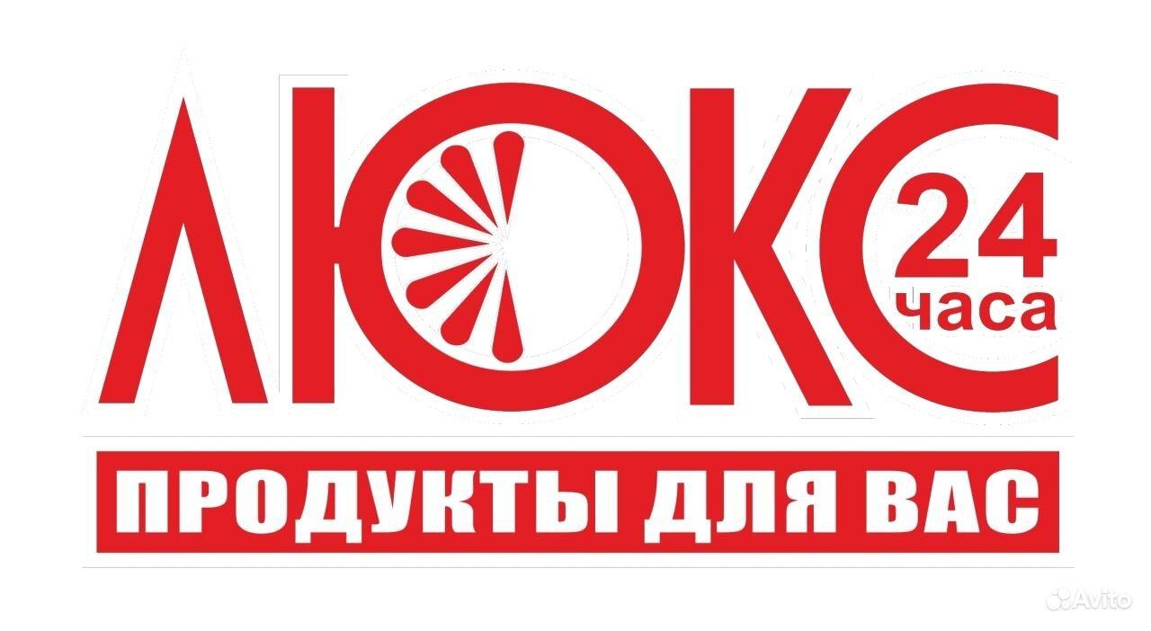 Продавец-кассир вакансии и резюме в ...: https://avito.ru/kamen-na-obi/vakansii/prodavets-kassir_608055892