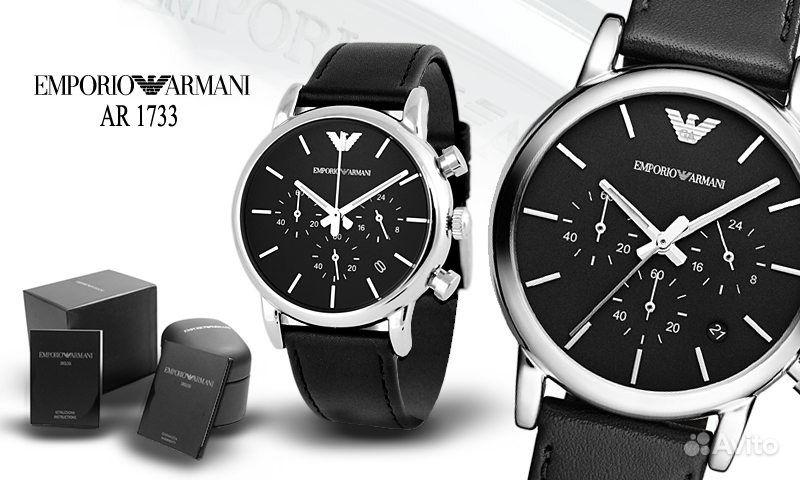 Как настроить часы emporio armani