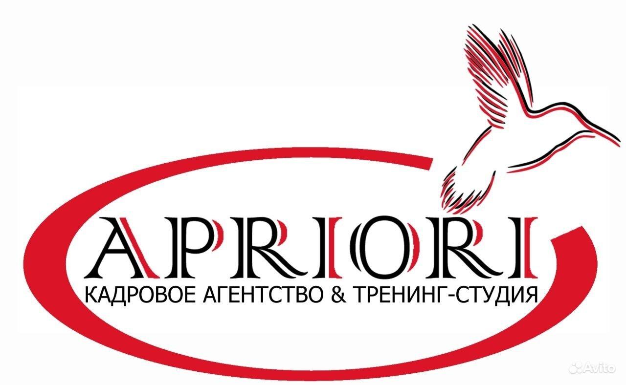 Бесплатное объявление волгодонск массаж частные объявления метро царицыно