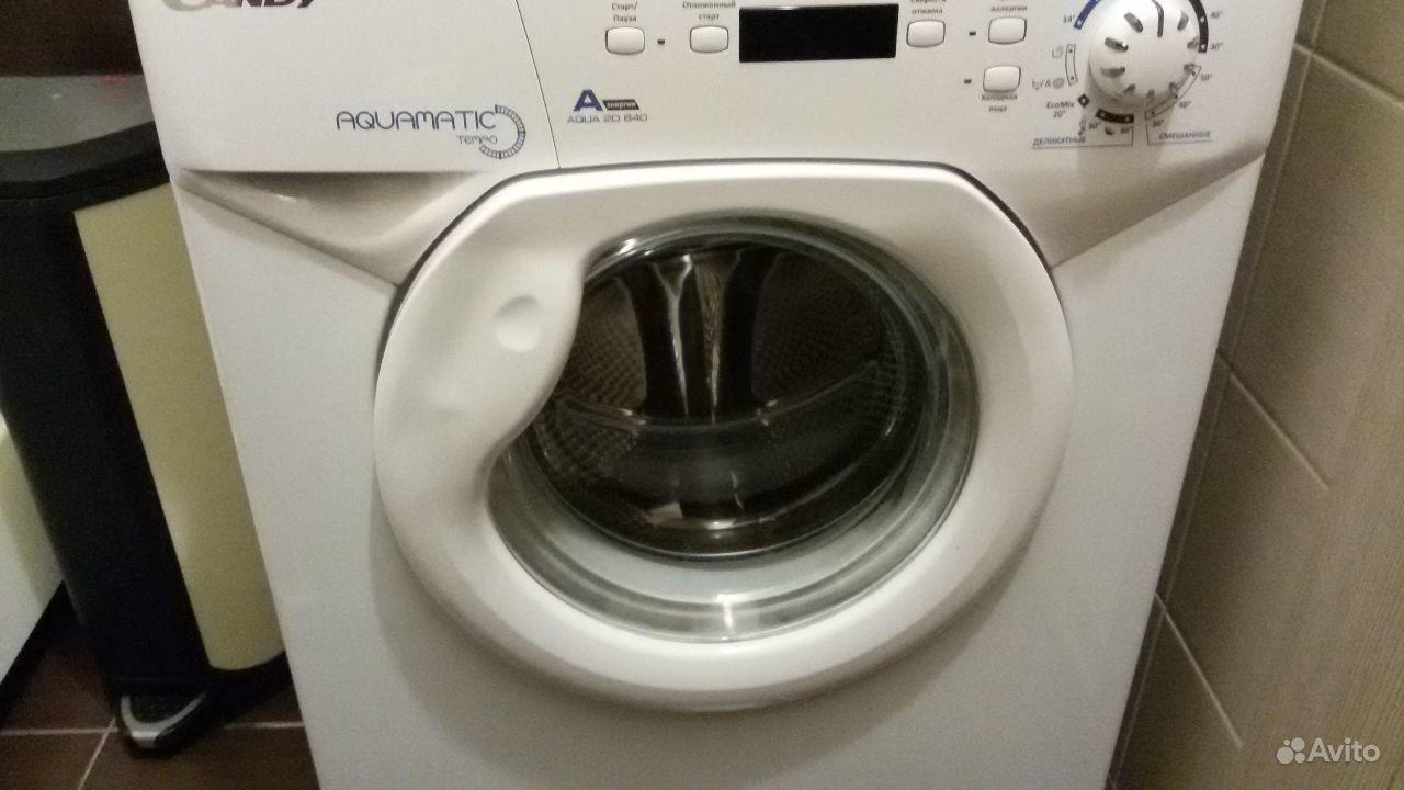 Ремонт стиральных машин купить на Вуёк.ру - фотография № 3