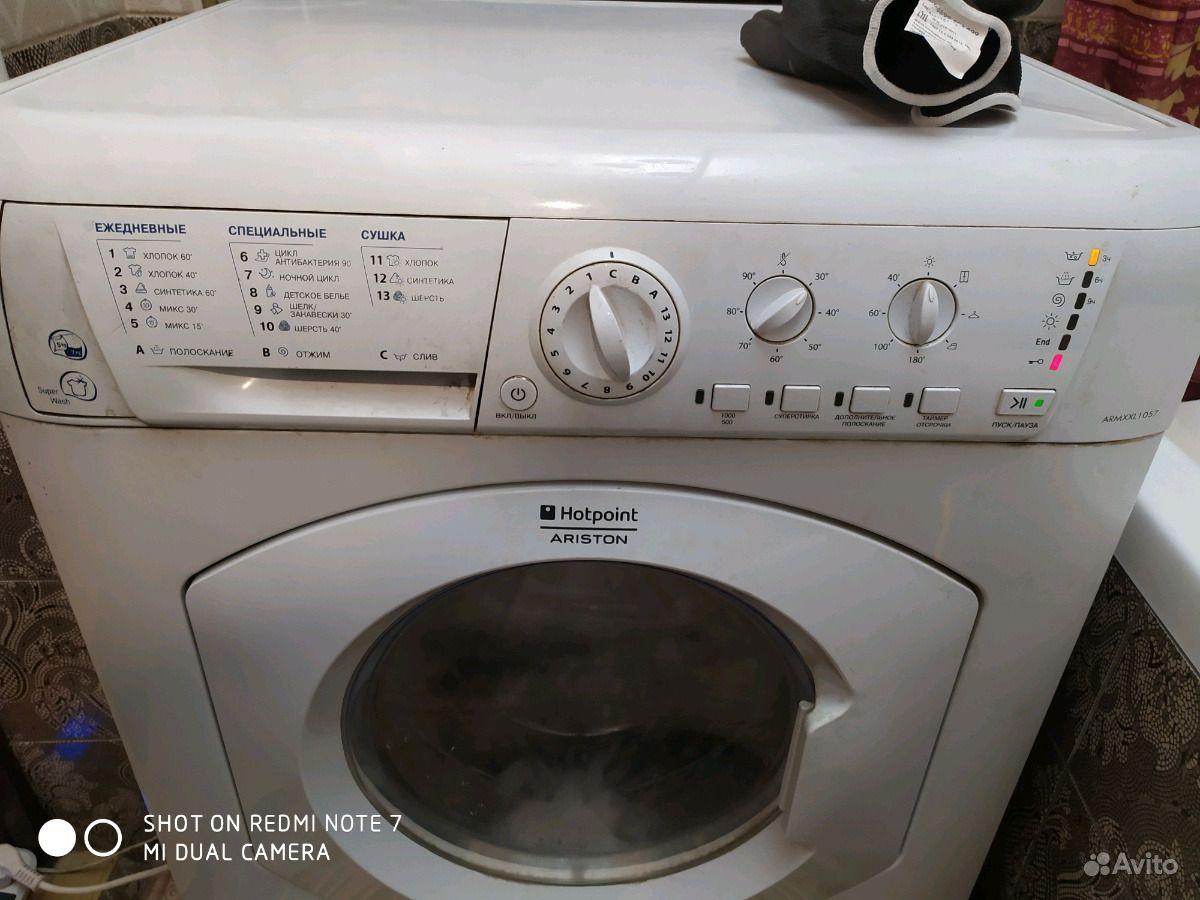 Ремонт холодильников и стиральных машин купить на Вуёк.ру - фотография № 5