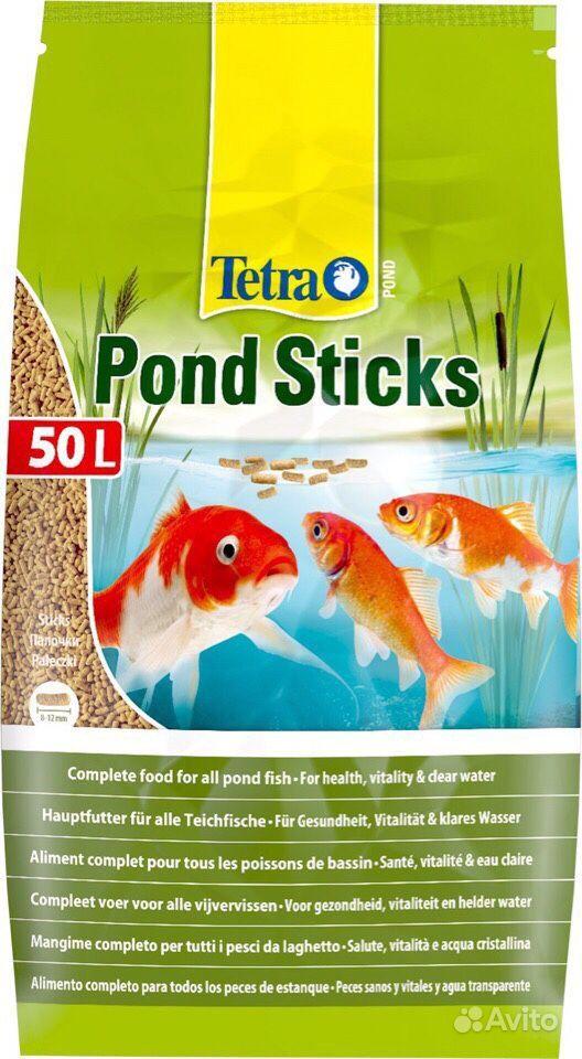 Tetra Pond корм для рыб/Объём разный