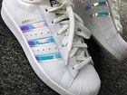 Adidas Superstar Hameleon