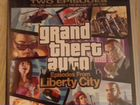 GTA Liberty City на Sony PS3