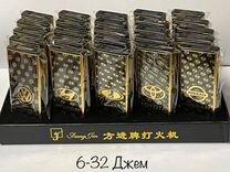 Купить электронную сигарету на авито в воронеже ограничение по торговле табачными изделиями