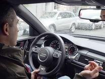 работа в москве девушка водитель