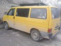 Транспортер в пскове и области varco элеваторы