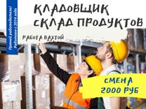 работа для девушек в москве авито