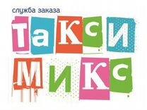 г.железногорск курская область - доска объявлений