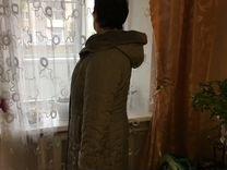 Знакомства м ж ж таганрог доска объявлений земельные участки частные объявления москва
