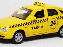 Продажа бизнеса такси в оренбурге подать объявление свечу