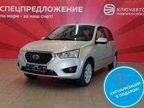 Datsun mi-DO, 2018 г., Краснодар