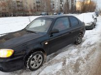 Hyundai Accent, 2003 г., Нижний Новгород