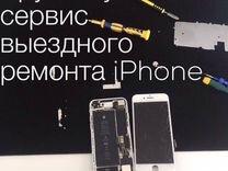 ремонт айфонов в саратове заводской район