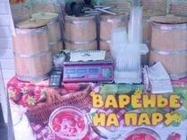 Продавец на ярмарку варенья — Вакансии в Санкт-Петербурге
