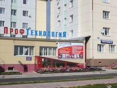Коммерческая недвижимость губкинский на авито аренда офиса ст.м.профсоюзная