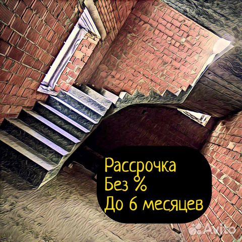 Купить в нижнем новгороде лестницу из бетона пропорции керамзитобетона в ведрах