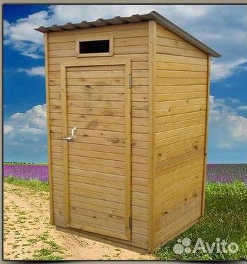 Продажа туалетов в барнауле