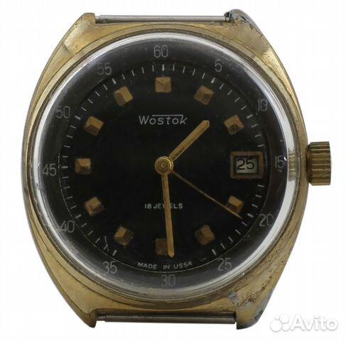 купить часы бу в москве пожалуйста Обувница большая