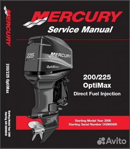 сервис лодочных моторов mercury