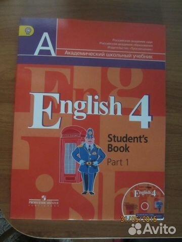 английский 4 класс гдз учебник