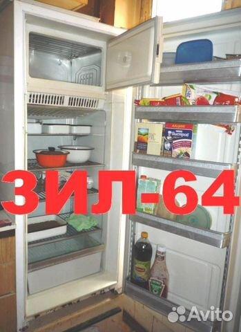 фото холодильник зил 64