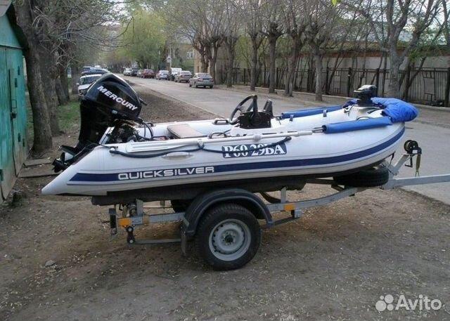 прицеп славич для лодки пвх
