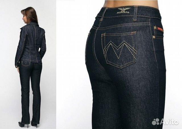 8ce00fe633691 Женские джинсы Montana