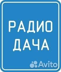 авито объявления в прокопьевске