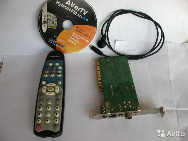 AVERMEDIA HC82 DVB-T WINDOWS 8 X64 TREIBER
