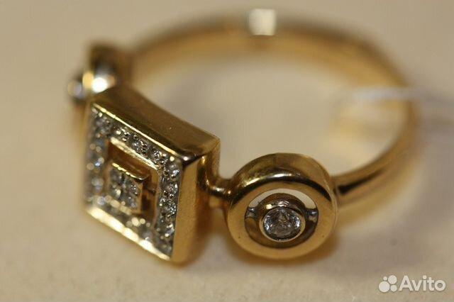 шерстяное золотые кольца в ломбардах москвы мужчина