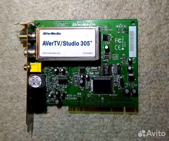 AVERMEDIA AVERTV STUDIO 305 WINDOWS 8.1 DRIVER