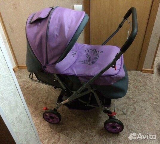 авито детские коляски орск Могильщика представляет собой