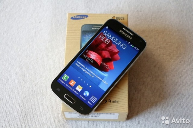 How To Enter Samsung Galaxy S4 In Recovery Mode