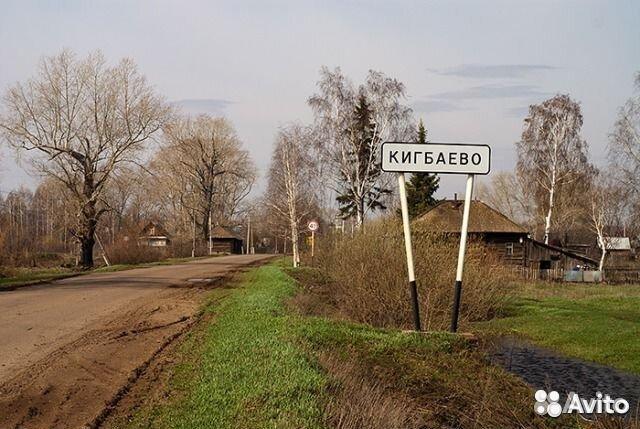 История деревни афонино сарапульского района