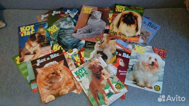 Журналы про кошек и собак 89608502677 купить 1