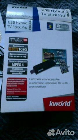 KWORLD MPEG TV STATION USB DRIVERS DOWNLOAD FREE
