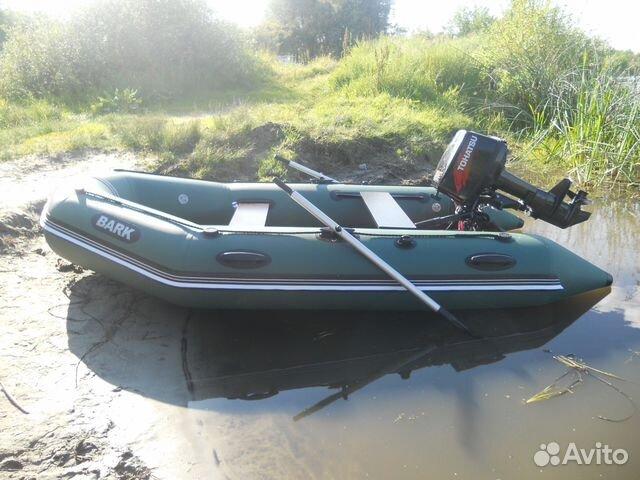 куплю лодку бу прогресс 4 в ивановской области